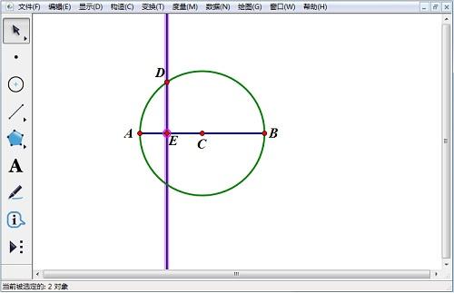 构造垂线与交点