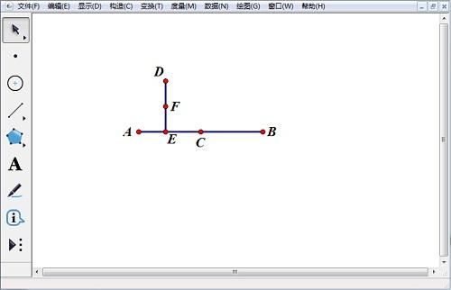 构造线段和中点