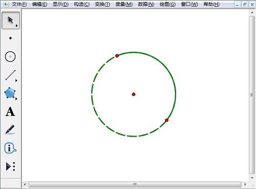 幾何畫板構造圓弧