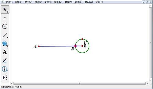 構造圓與點