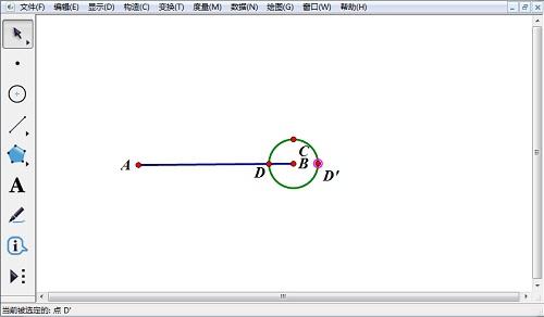 構造交點的對稱點