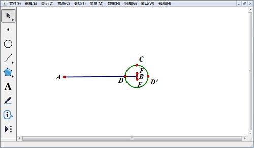 構造旋轉點與對稱點