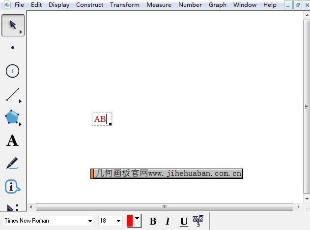輸入字母AB