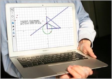 几何画板的应用