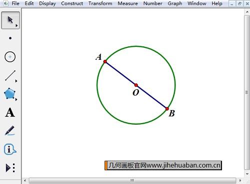 绘制圆O和直径AB