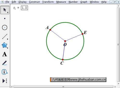 3等分圆O