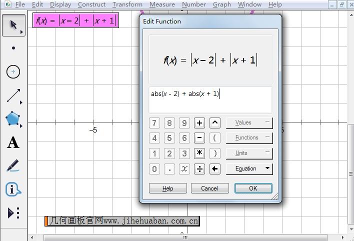 画绝对值函数