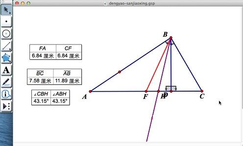 几何画板Mac版界面介绍