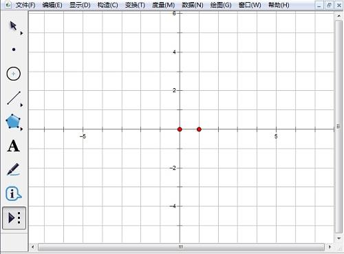 生成平面直角坐标系