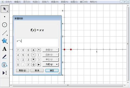 新建函数方程