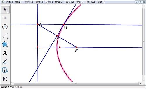 构造点M的轨迹