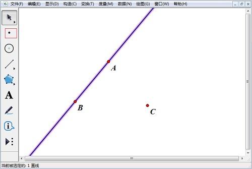几何画板构造点与直线