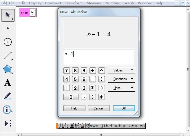 计算n-1数值