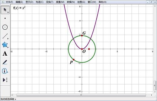 繪制圓和圓上的點