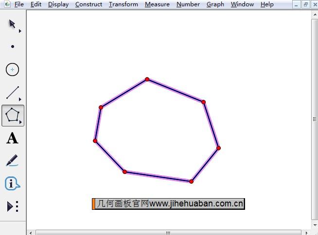 任意七边形