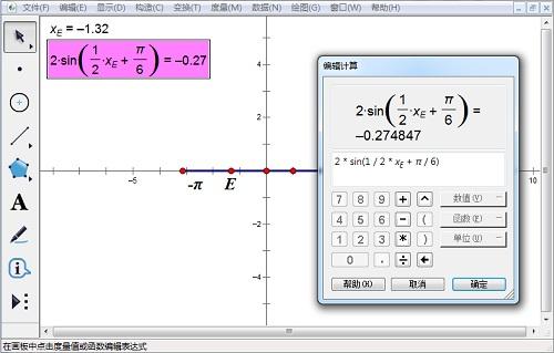 计算纵坐标