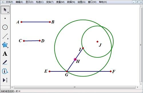構造交點及線段上的點