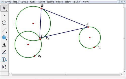 几何画板构造三角形