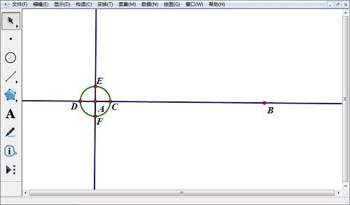 构造射线与垂线