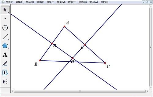 几何画板构造垂线