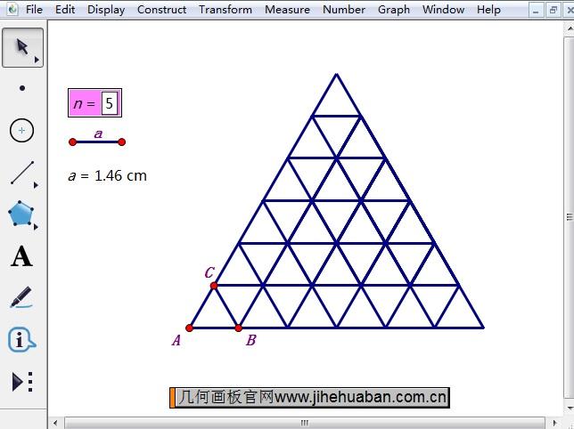 三角形網格
