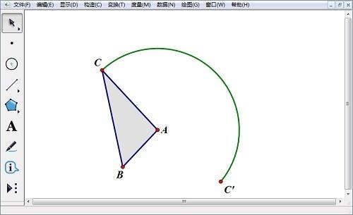构造过三点的圆弧