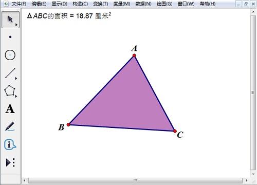 度量三角形ABC的面积