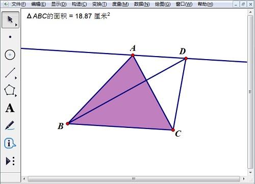 构造三角形 DBC