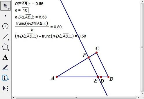 缩放点B并构造平行线