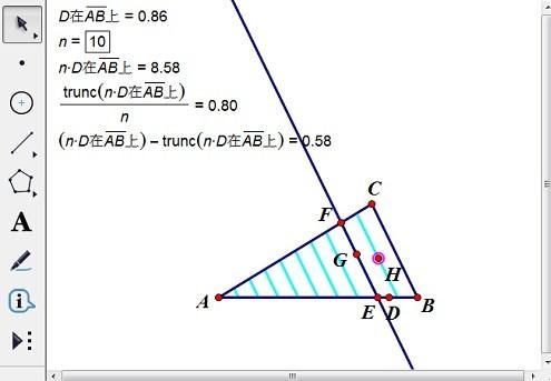 选中点D、G构造轨迹