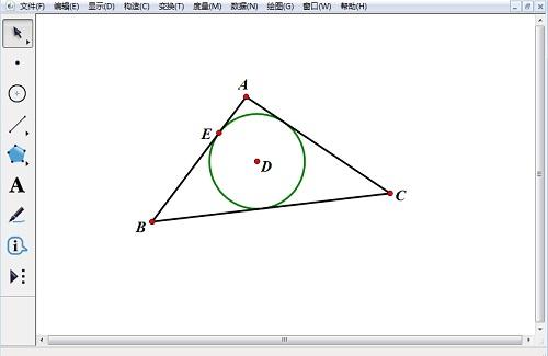 绘制三角形内切圆