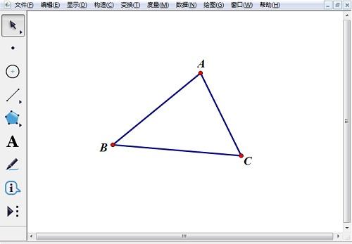 構造三角形ABC