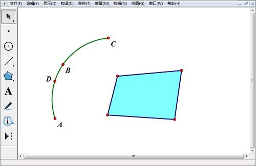几何画板构造圆弧和弧上的点