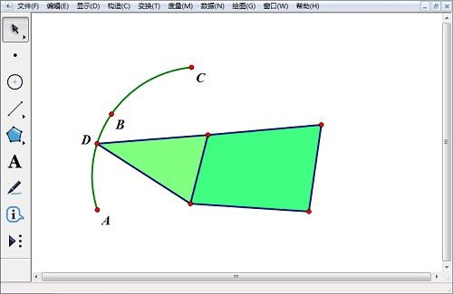 几何画板构造多边形及其内部