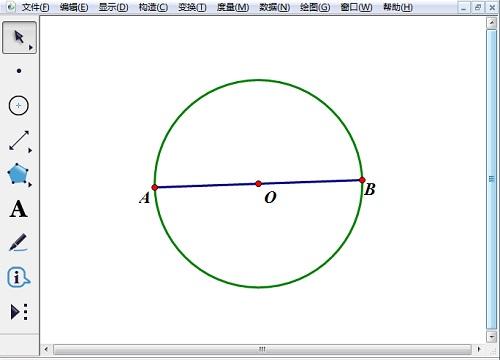 构造直径AB