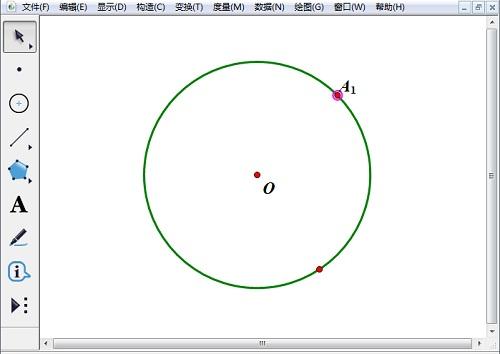 画圆O并在圆上任取一点A<sub>1</sub>
