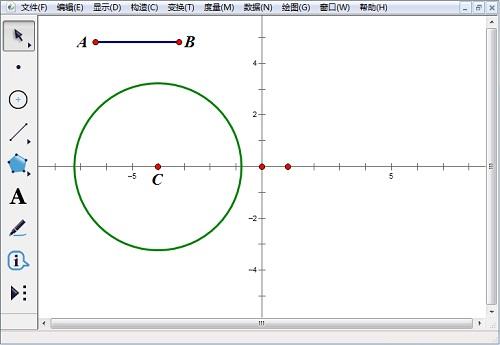 构造点、线段和圆