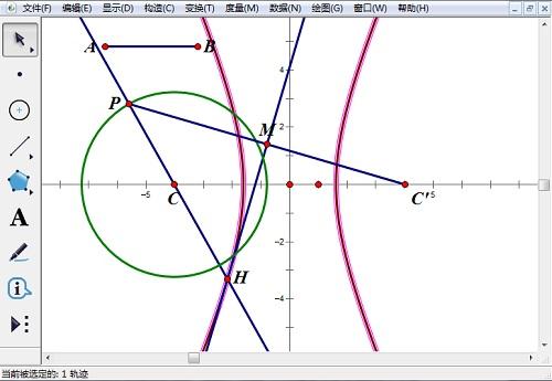 绘制双曲线