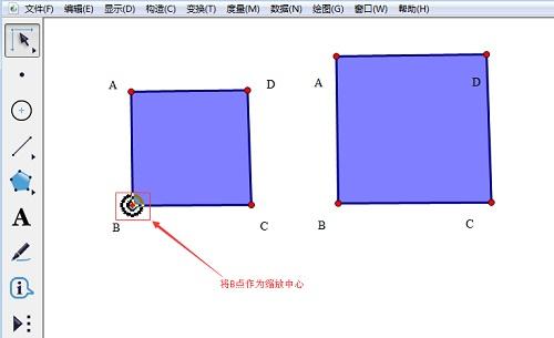 缩放四边形