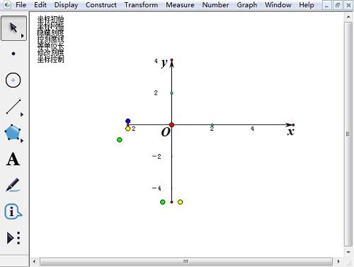 画出飞狐直角坐标系