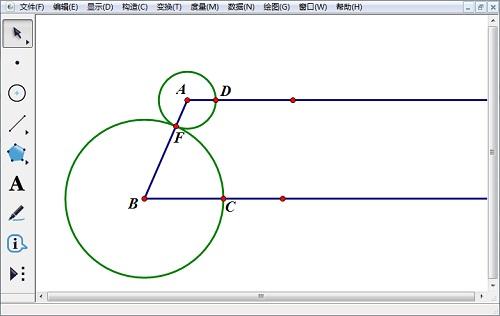 幾何畫板構造圓