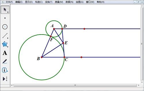 幾何畫板構造線段與中點