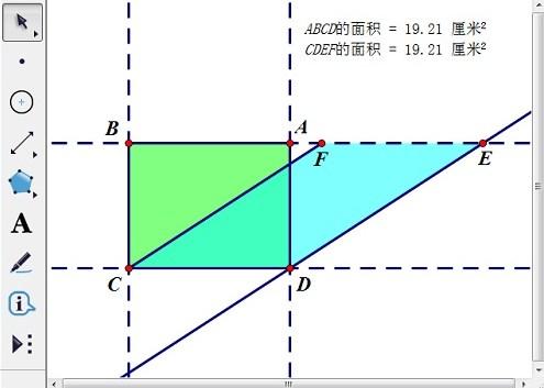 度量四边形的面积