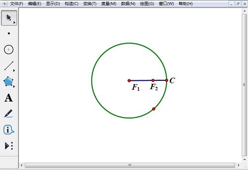 构造圆和线段F<sub>1</sub>C