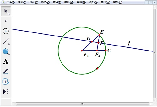构造线段EF<sub>2</sub>的垂直平分线