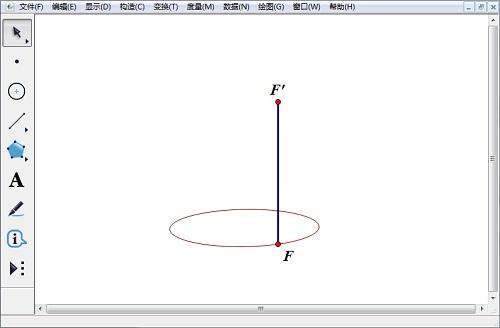 几何画板变换平移点