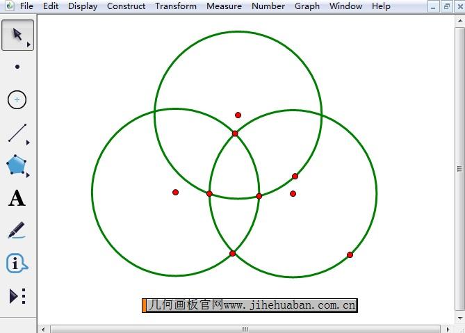 构造三圆的交点