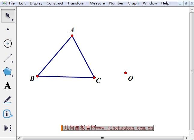 绘制三角形ABC