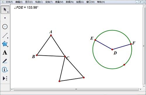 構造旋轉圖形