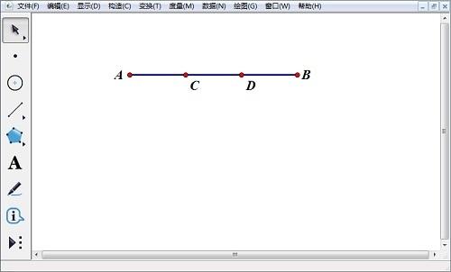 构造线段并将端点进行缩放